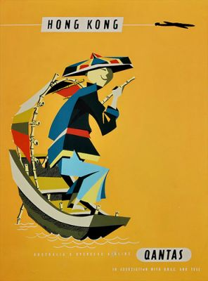 Qantas Hong Kong Sampan by Harry Rogers