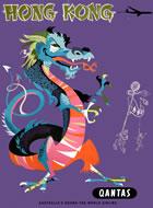 - Qantas Hong Kong Dragon